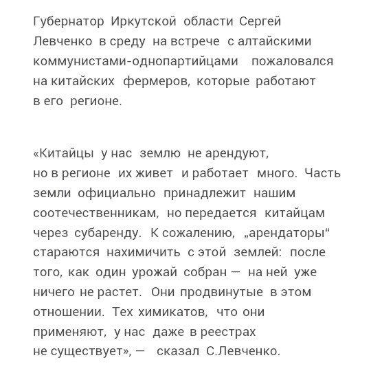 """Украина примет ответные меры в случае введения Россией эмбарго: """"Просто сидеть и ждать мы не будем"""", - замминистра экономразвития - Цензор.НЕТ 2644"""