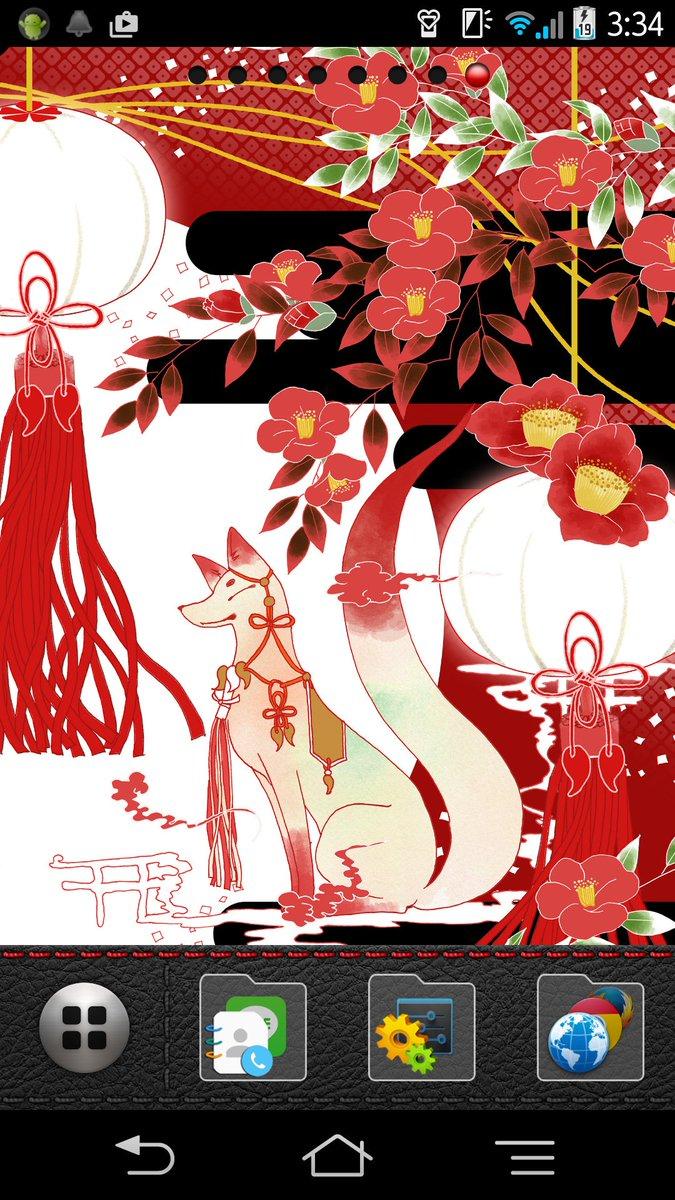 夏雪 なせつ 和と動植物イラストレーター Sur Twitter 最終