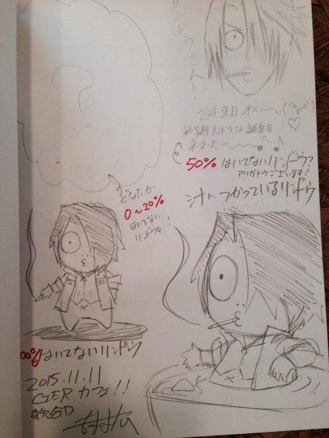 【お知らせ】昨日cafeにお越しくださったバンダイナムコの、小林さん・板倉さん・吉村さん・伊藤さんがコミュニケーションノートにイラストを描いてくださいました、ありがとうございます!皆様cafeにお越しの際は是非ご覧くださいませ!