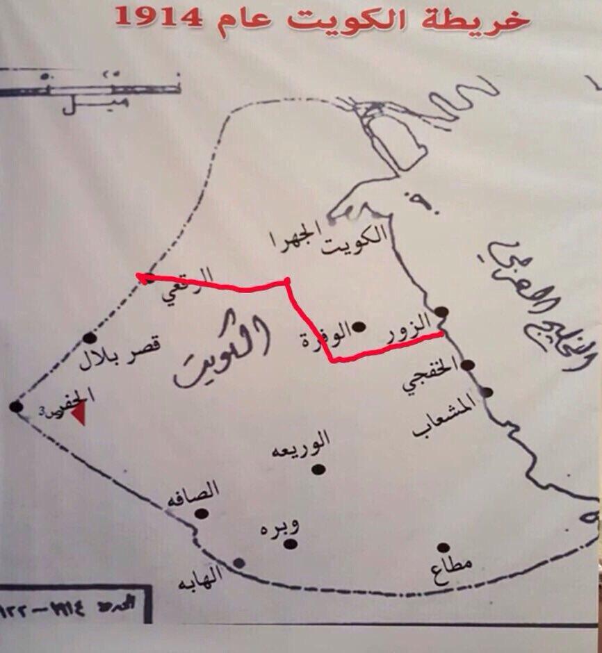 خريطة الكويت قبل التكميم https://t.co/IKGWbi3IRn