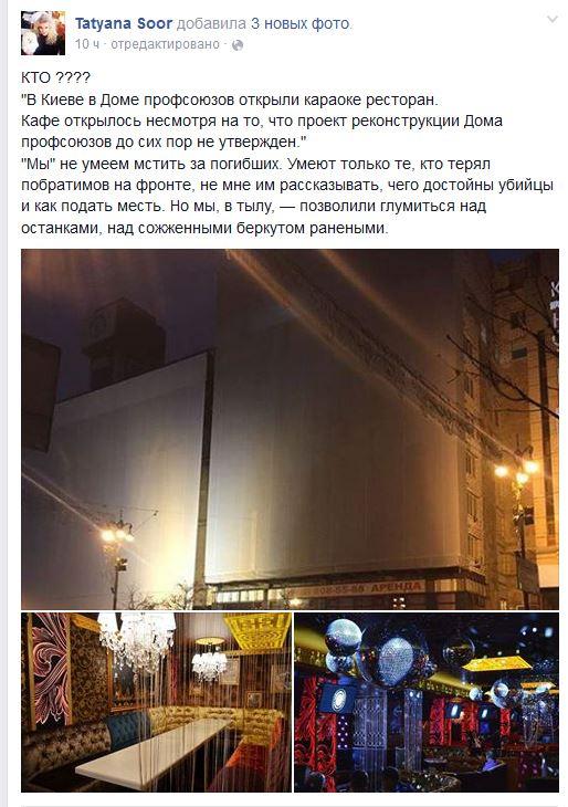 """Суд оправдал экс-председателя """"Укргаздобычи"""" Костюка в деле о продаже газа по заниженным ценам - Цензор.НЕТ 5148"""