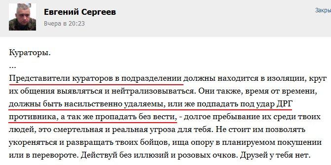 ОБСЕ зафиксировала более 90 взрывов и вспышки огня стрелкового оружия на окраине Донецка 10 ноября - Цензор.НЕТ 7126