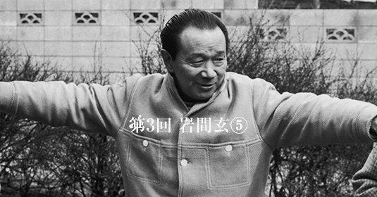 PLAYTARO/岡本太郎 on Twitter: ...