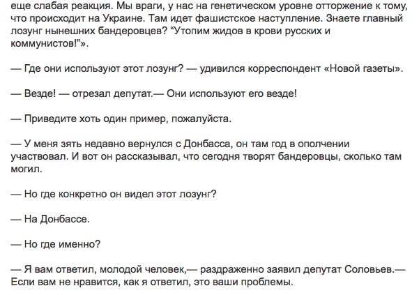 """Доверенное лицо Довгого на выборах в ВР Курылыч теперь работает помощником Березенко: """"Хотя бы формально можно было настолько не палится?"""" - Цензор.НЕТ 7196"""