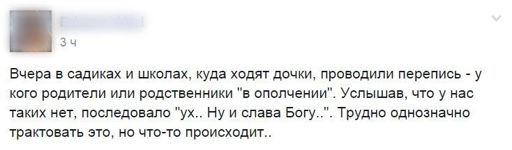 Пророссийские политсилы пытаются сорвать второй тур местных выборов в Днепропетровске, Ужгороде и Николаеве и еще ряде городов, - Шкиряк - Цензор.НЕТ 4855