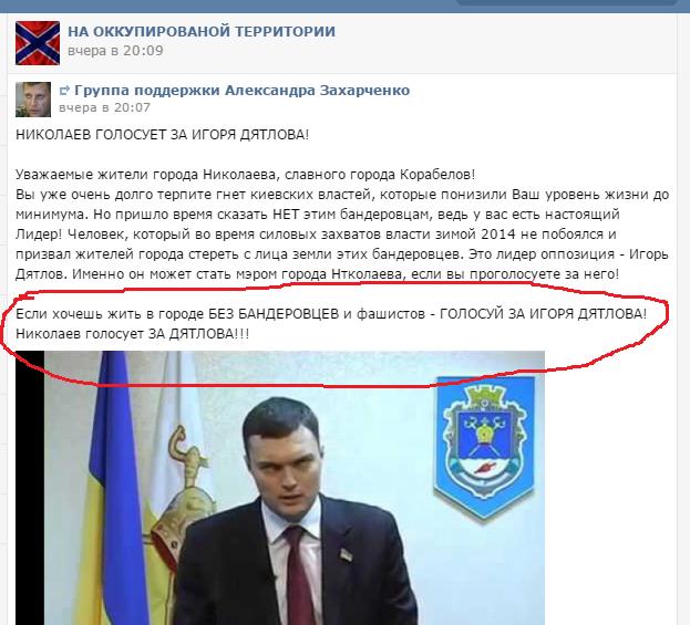 """""""Я не верю в досрочные выборы в марте"""", - Ложкин - Цензор.НЕТ 8551"""