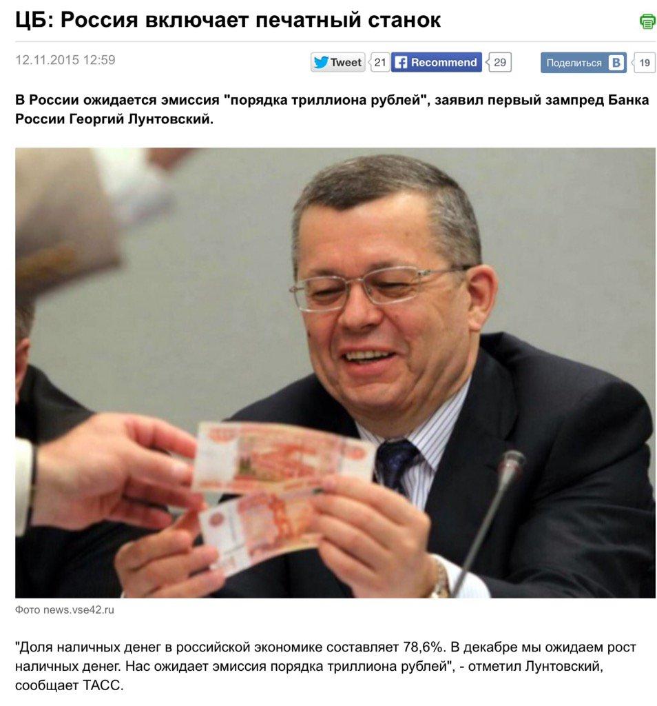 Днепропетровский облсовет возглавил представитель БПП Прыгунов - Цензор.НЕТ 8570