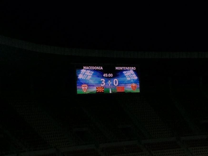The halftime score; photo: Samuel Naumovski