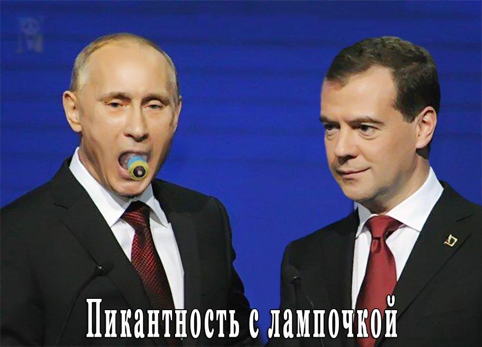 """Кремль не знает, как вылезти из украинской авантюры, как слить этот """"русский мир"""". Очень тяжелые времена ждут людей, - националист Демушкин - Цензор.НЕТ 9328"""