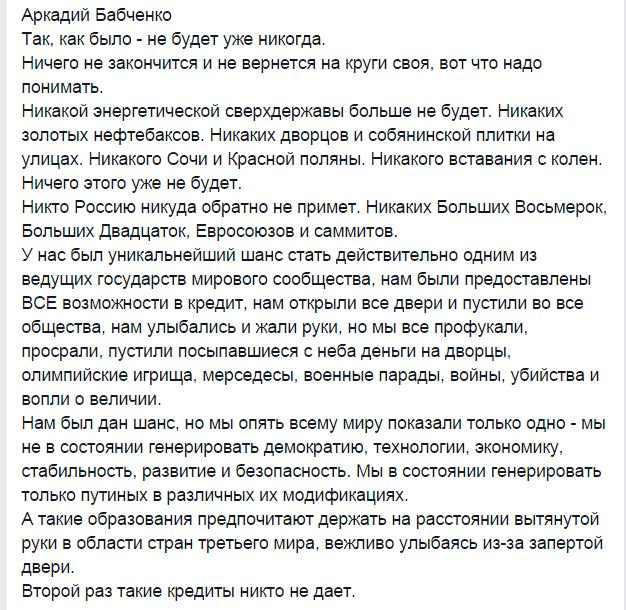 Россия надеется увеличить поставки газа в Украину до 11 млрд кубов в 2016 году - Цензор.НЕТ 2063