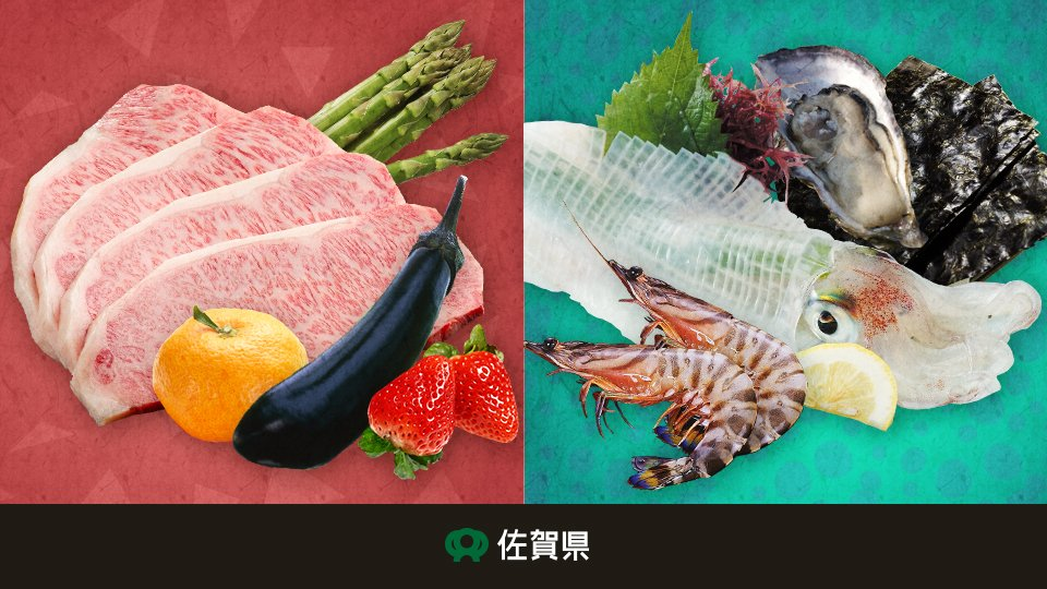 第8回 「食べたいのはどっち? 山の幸 vs 海の幸」