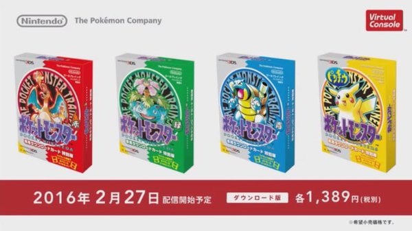 Pokemon Red, Blue and Yellow coming to the 3DS Virtual Console CTpi6xOU8AAeBfD