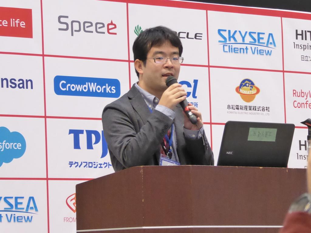 mrubyで知り合った弓山さんがクラウドワークスの発表をされていてビックリ #rubyworld https://t.co/SRea6nZ5Mz