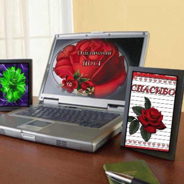 Открытке узоры, как загрузить открытки в компьютер