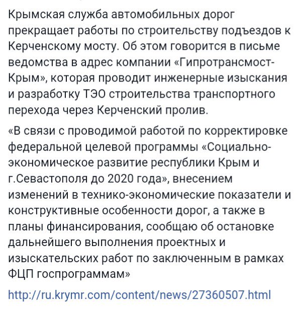 """""""Если имплементация Минских соглашений переносится на 2016 год, то и санкции против России будут продолжены"""", - посол США Пайетт - Цензор.НЕТ 3860"""