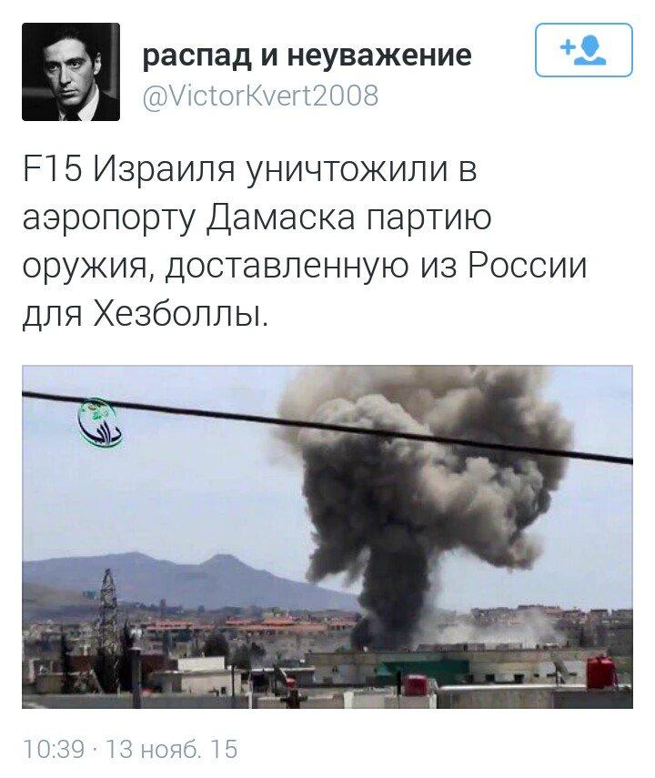 За минувшие сутки один украинский воин погиб, трое - ранены, - Турчинов - Цензор.НЕТ 7592