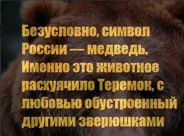 В Талаковке Донецкой области в результате обстрелов боевиков повреждена газовая труба, горит дом - Цензор.НЕТ 6097