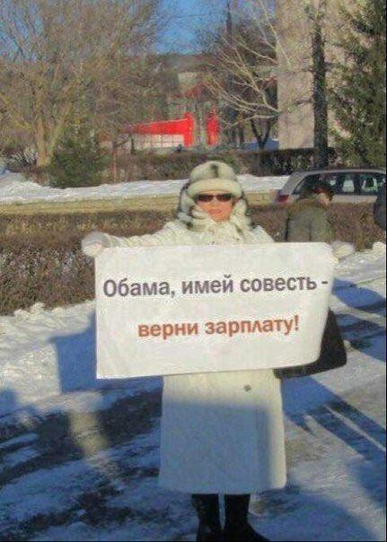 Украинско-словацкую границу будут контролировать с помощью средств ПВО, - глава МВД Словакии - Цензор.НЕТ 5039