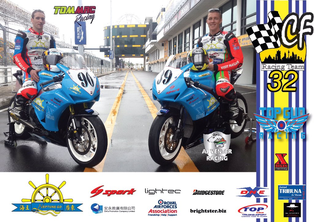 [Road racing] GP de Macau 2015  CTsAHbjUYAArJ3Q