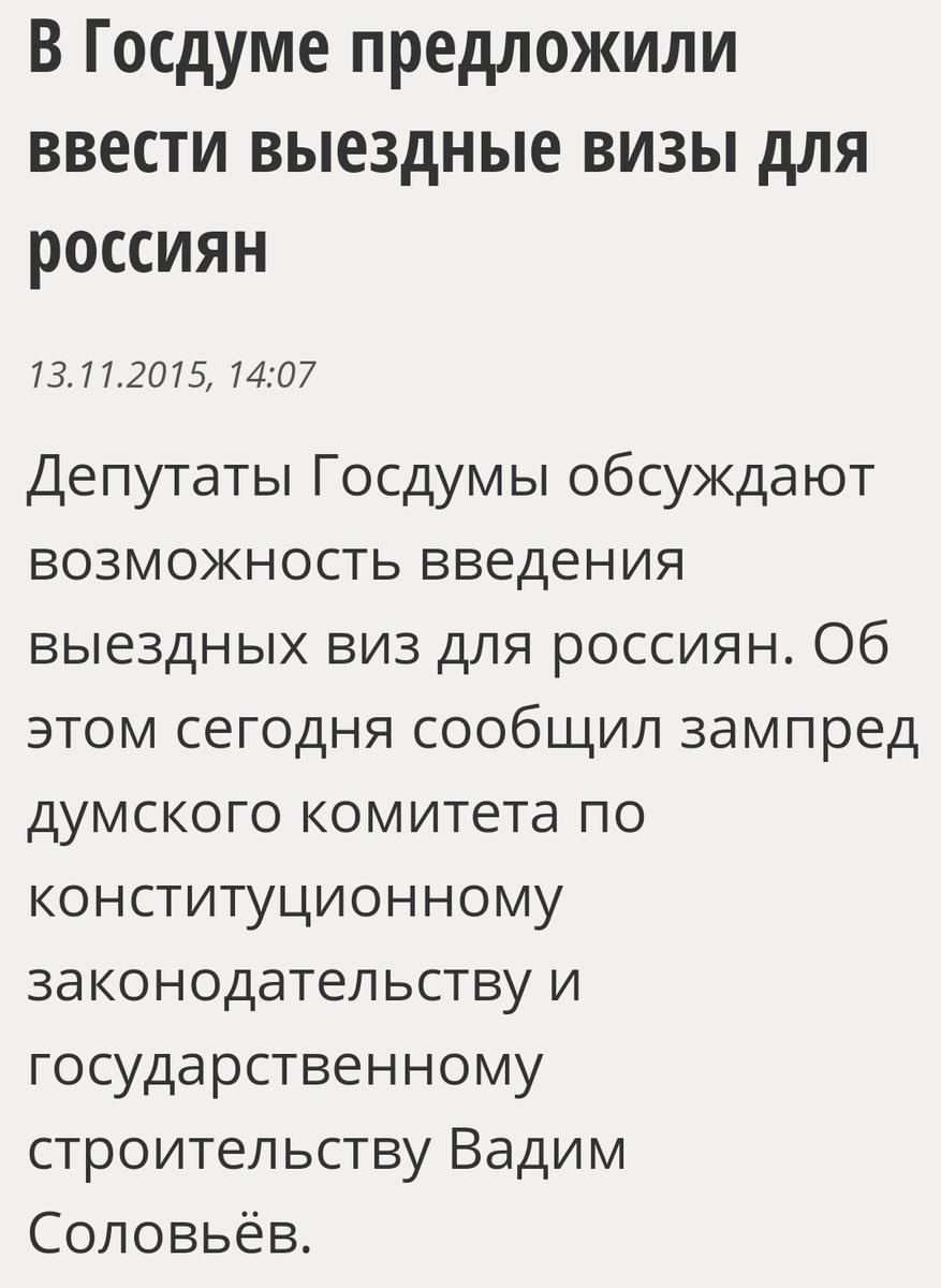 """Печерский суд обязал ГПУ в течение 48 часов снять Портнова с розыска, - """"Украинские новости"""" - Цензор.НЕТ 7595"""