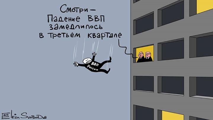 Курорт им.Путина, ностальгия, сделка с чертом. Свежие ФОТОжабы от Цензор.НЕТ - Цензор.НЕТ 4472