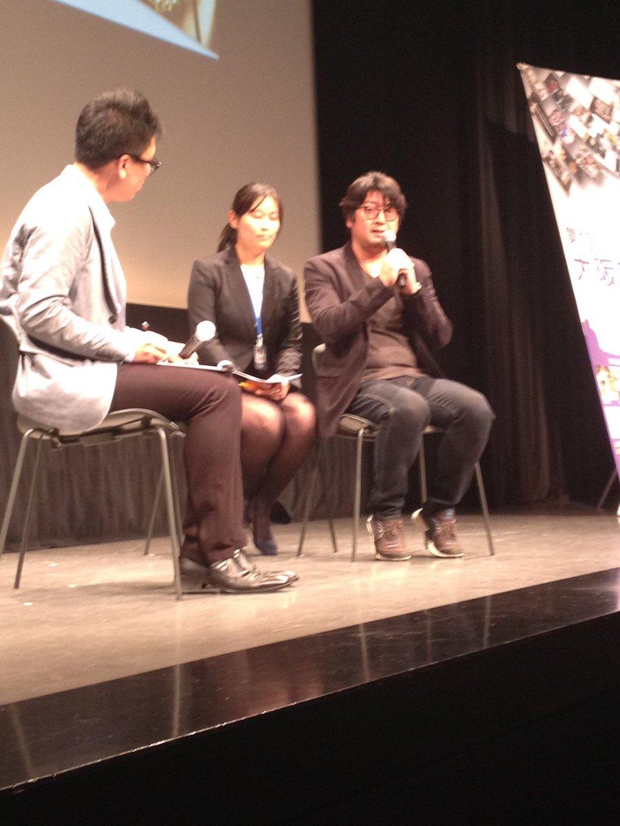 大阪韓国映画祭でのキム・ユンソクさんトークイベント。「自分が一番好きな日本映画は『Shall we dance?』。自分は小市民たちのこういうお話しが好きで、こんな作品や世界観の中で演技してみたい」と仰ったのがとても印象的でした。 https://t.co/IvaOJ1ST79