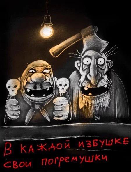 """В БПП раскритиковали инициативу Кивы сажать в тюрьму наркоманов: """"Глупая затея. В цивилизованном мире таких людей лечат"""" - Цензор.НЕТ 8029"""