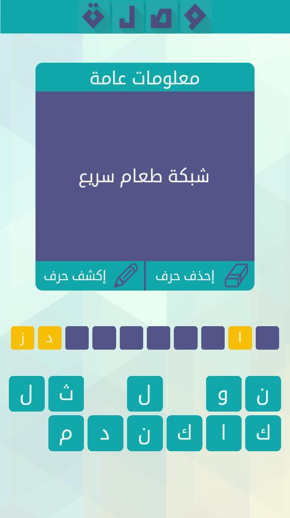 كريم أبو احمد Bba85d7dd5a6411 Twitter