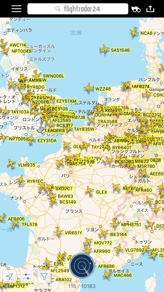 ほんとだ、パリ付近に航空機がいない https://t.co/q7hcGgS6oX