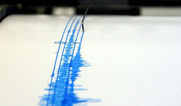 Terremoto Oggi Nord Italia: Sisma M3 sentito a Bergamo