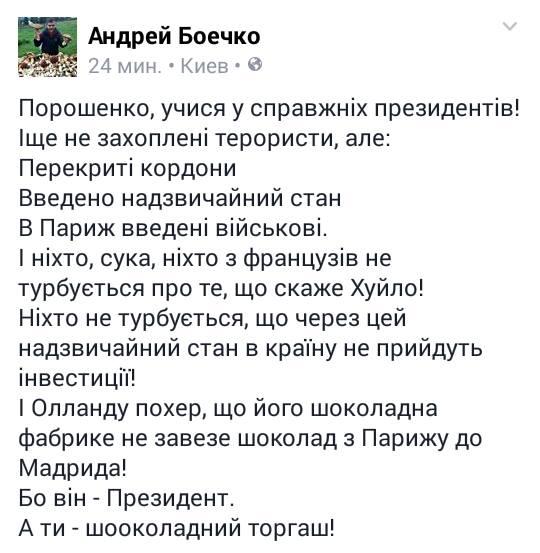 Сегодня Порошенко посетит с рабочим визитом Львовщину - Цензор.НЕТ 5594