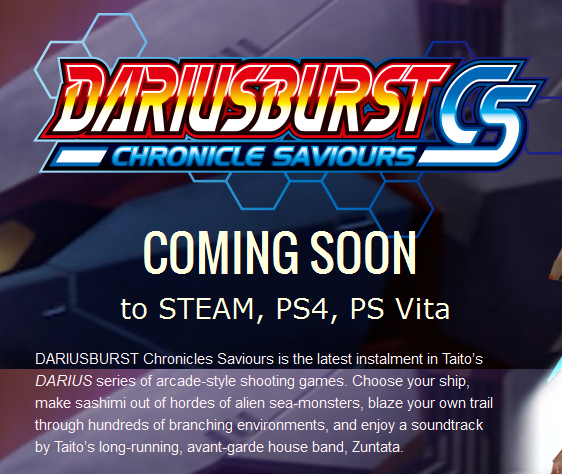 English HP for Dariusburst CS up, western release confirmed for 11/30 Vita/PS4, 12/3 PC https://t.co/AWuSPTsjuE -LIX https://t.co/XBQnjUFVus