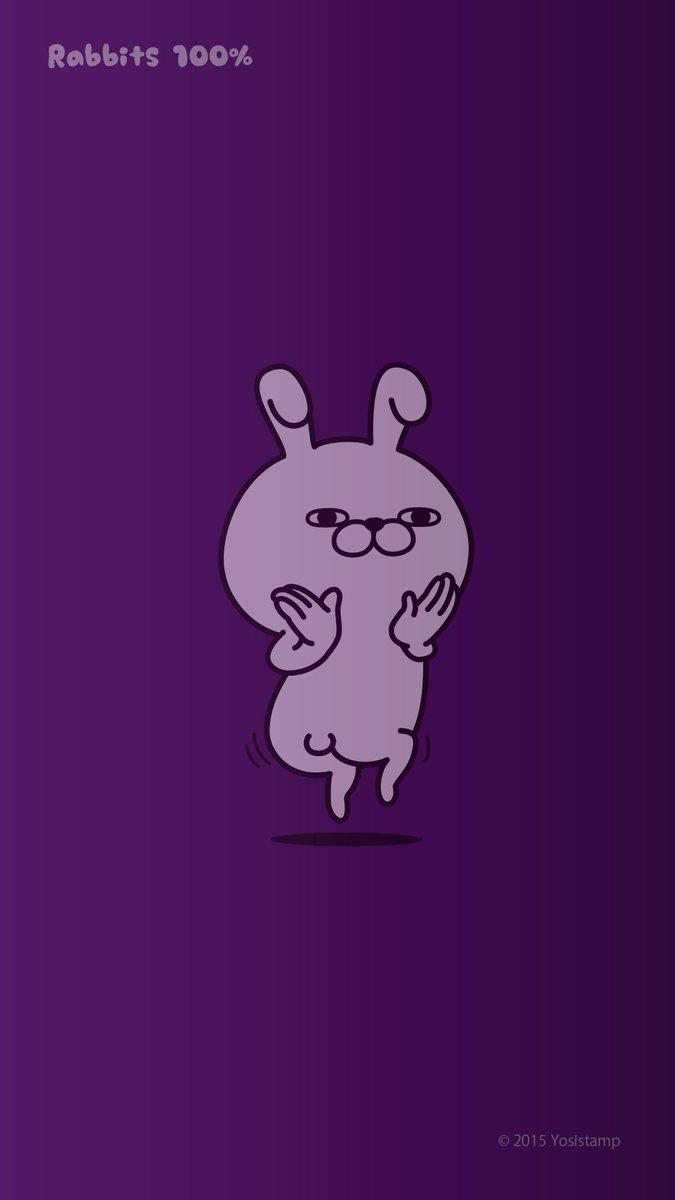ヨッシースタンプ En Twitter もういっちょ 紫で大人な雰囲気