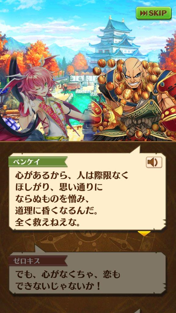 【白猫】これがいきなり☆5の力!?武器ガチャ5連の超神引きが凄すぎる件wwww【プロジェクト】