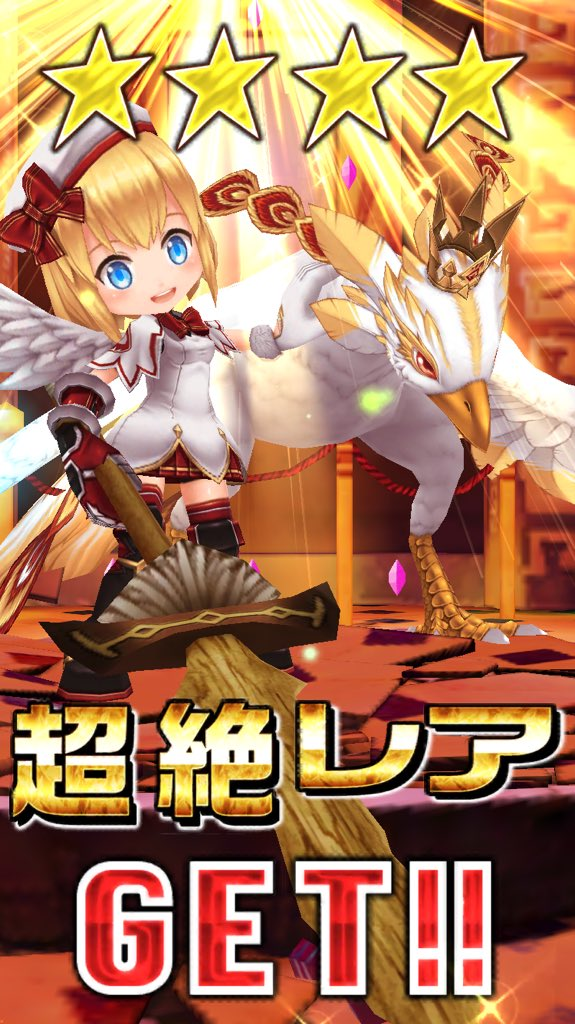 【白猫】「AppBankゲーム祭り Vol.0」ニコ生に白猫プロジェクト浅井Pが登場中!何か新情報あるかも!?【プロジェクト】