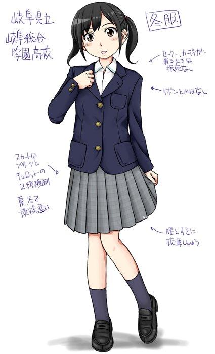 岐阜県JK制服ラフ