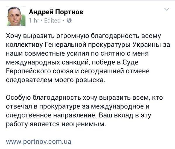 Сегодня Порошенко посетит с рабочим визитом Львовщину - Цензор.НЕТ 6186