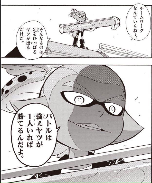 【Wii U】スプラトゥーンの何が面白いのか ...