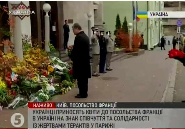 Порошенко приехал под посольство Франции в Украине
