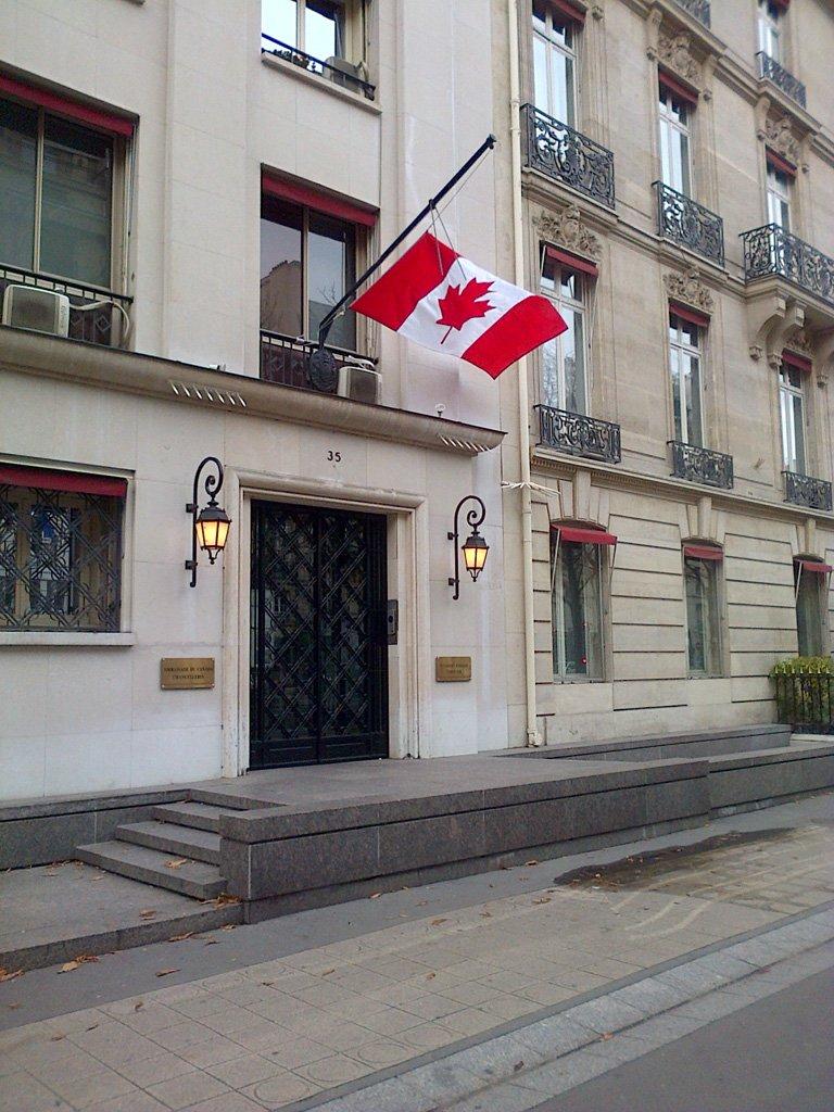 Thumbnail for Réactions du Canada face aux attentats de Paris