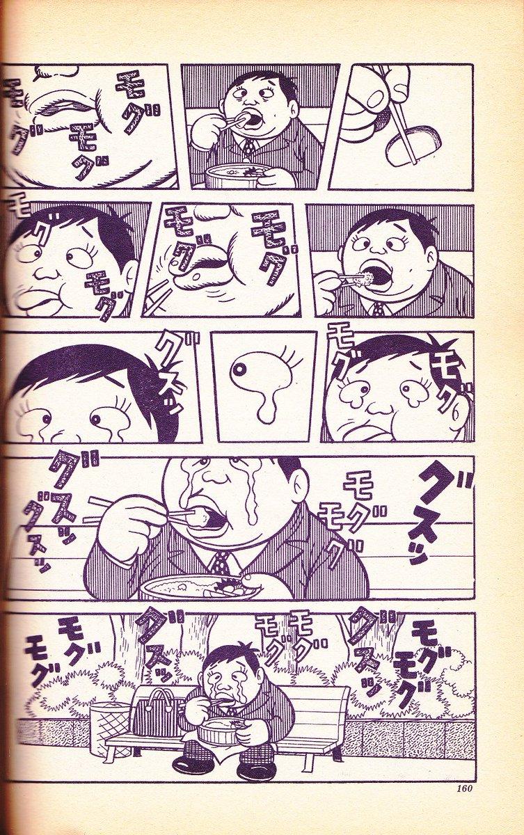 🍧貴団体非公式ナギミサ🧁 on Twit...