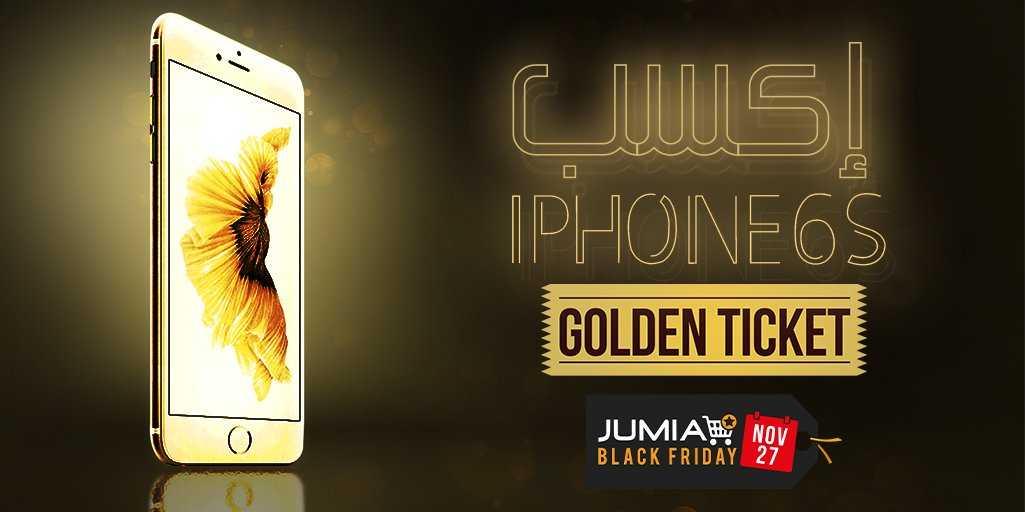 897577181 JUMIA Egypt on Twitter:
