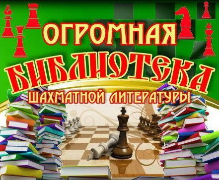 библиотека книг pdf бесплатно
