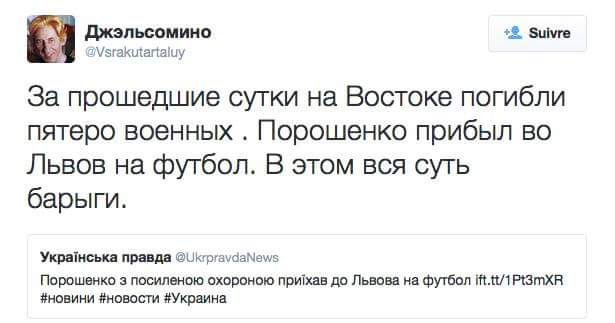 Футбольный матч Украина - Словения начнется с минуты молчания - Цензор.НЕТ 8091