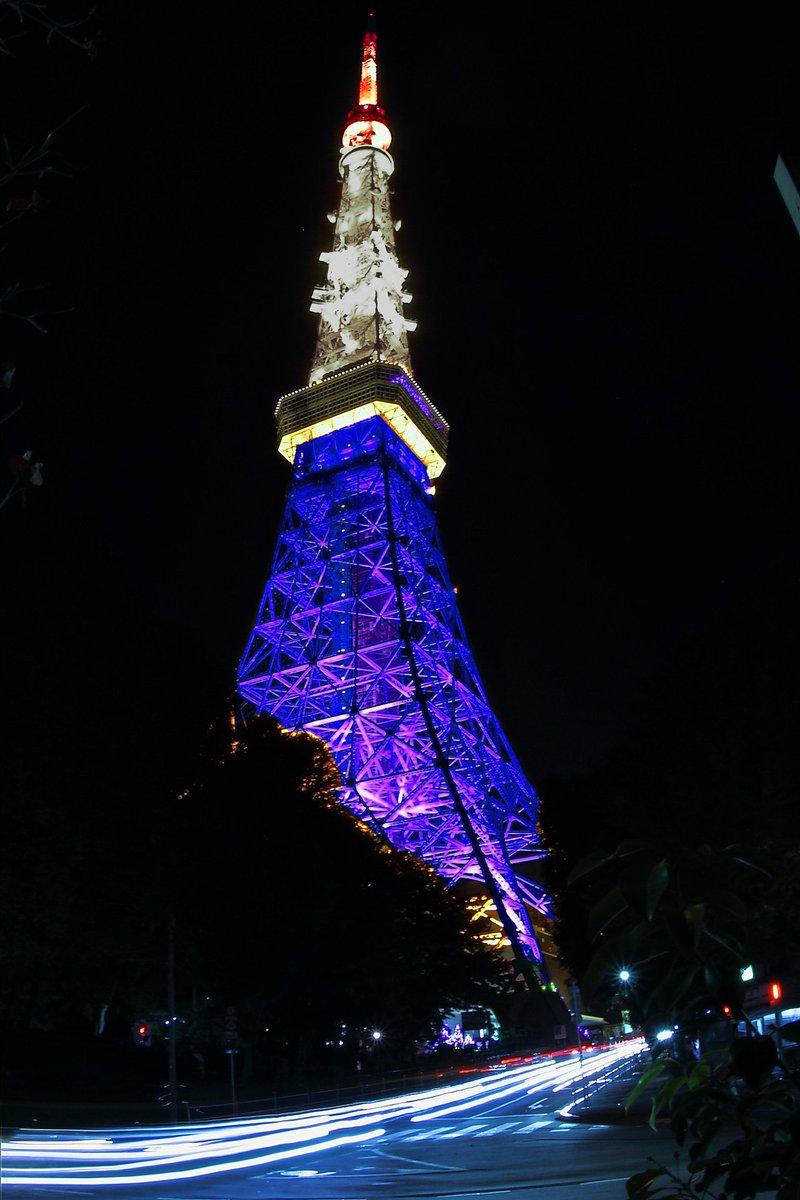 フランス・パリ同時多発テロの犠牲者の追悼で、各国の建物でフランス国旗色のライティングをしているが、日本は慎重に検討中なのか国際社会から遅れている。雑ですが手持ちの写真にて、東京タワーとスカイツリー #PrayForParis https://t.co/NGXkzUaBts