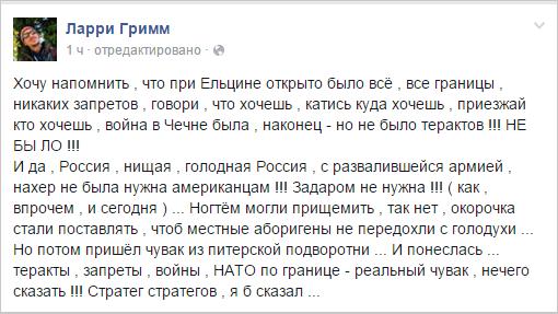 Россия надеется увеличить поставки газа в Украину до 11 млрд кубов в 2016 году - Цензор.НЕТ 6116