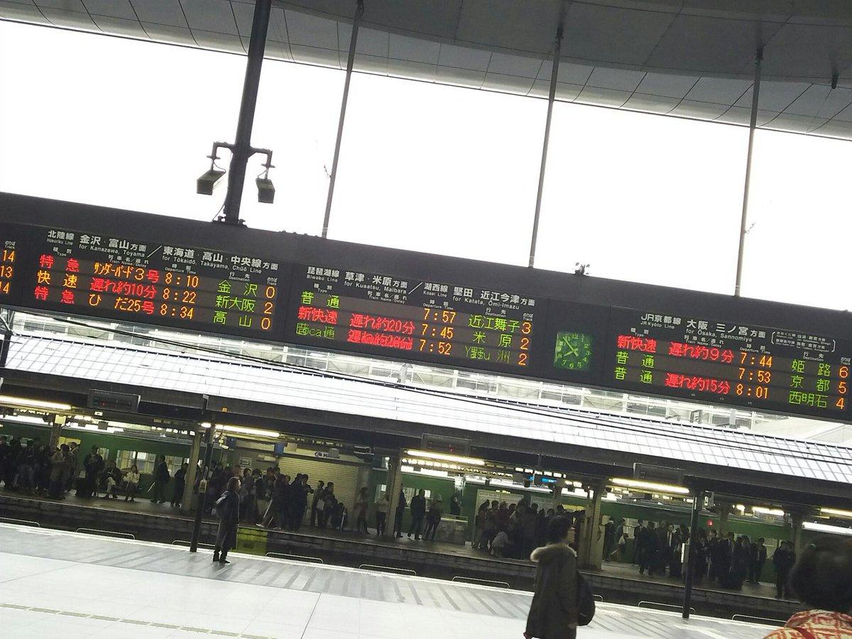 JR京都線人身事故。ここは京都駅なのになぜか大阪方面の2番目の電車は『京都行き』だわ、金沢行きと高山行きの間に真逆の『新大阪行き』が挟まってるわ、もうしっちゃかめっちゃか状態。 https://t.co/tt4ph1wy5V