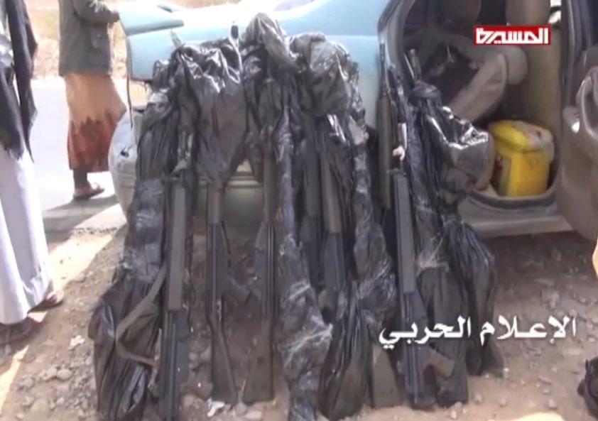 Conflicto en Yemen - Página 21 CTzyv81WEAAzXes