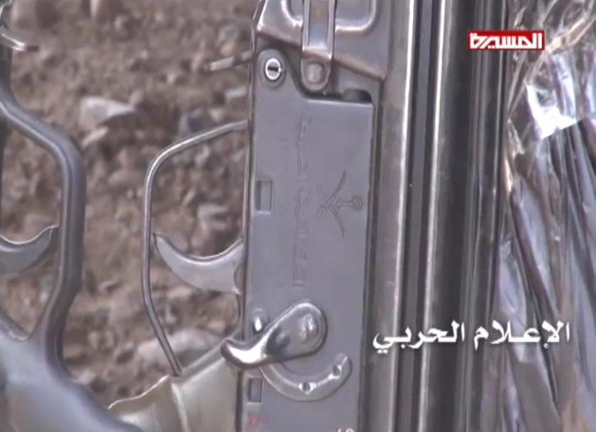 Conflicto en Yemen - Página 21 CTzyv9UWUAEuEZ0