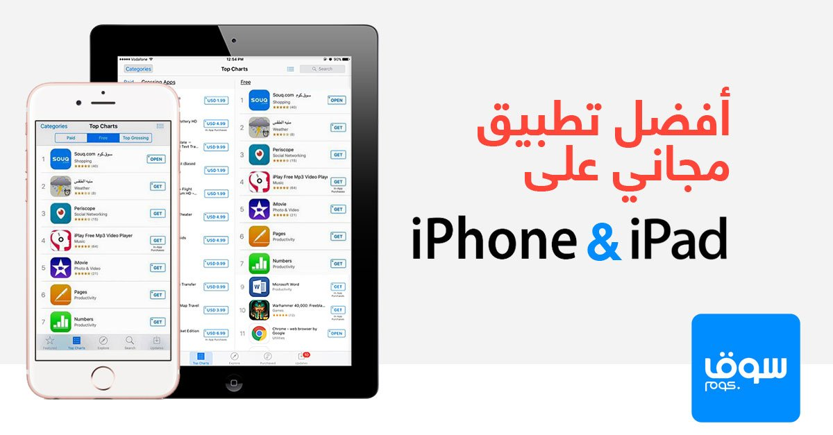 e44743f39 Souq.com KSA on Twitter: